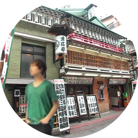Kousuke Nojima