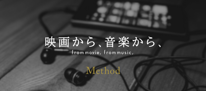 matsui_method