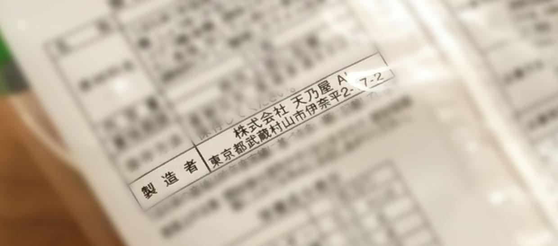 goto_03_05