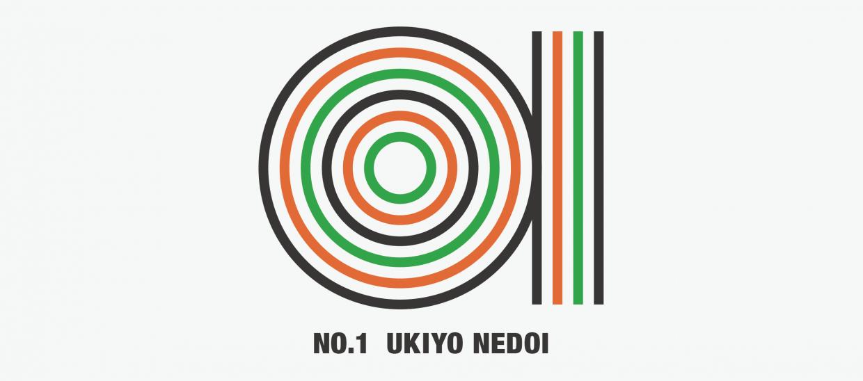 nojima01