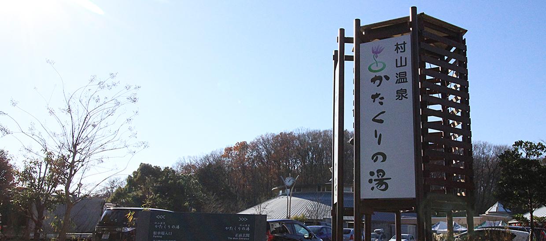 goto_06