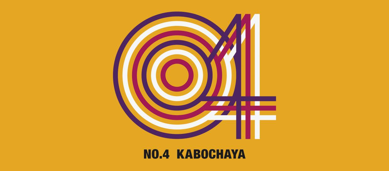 nojima04