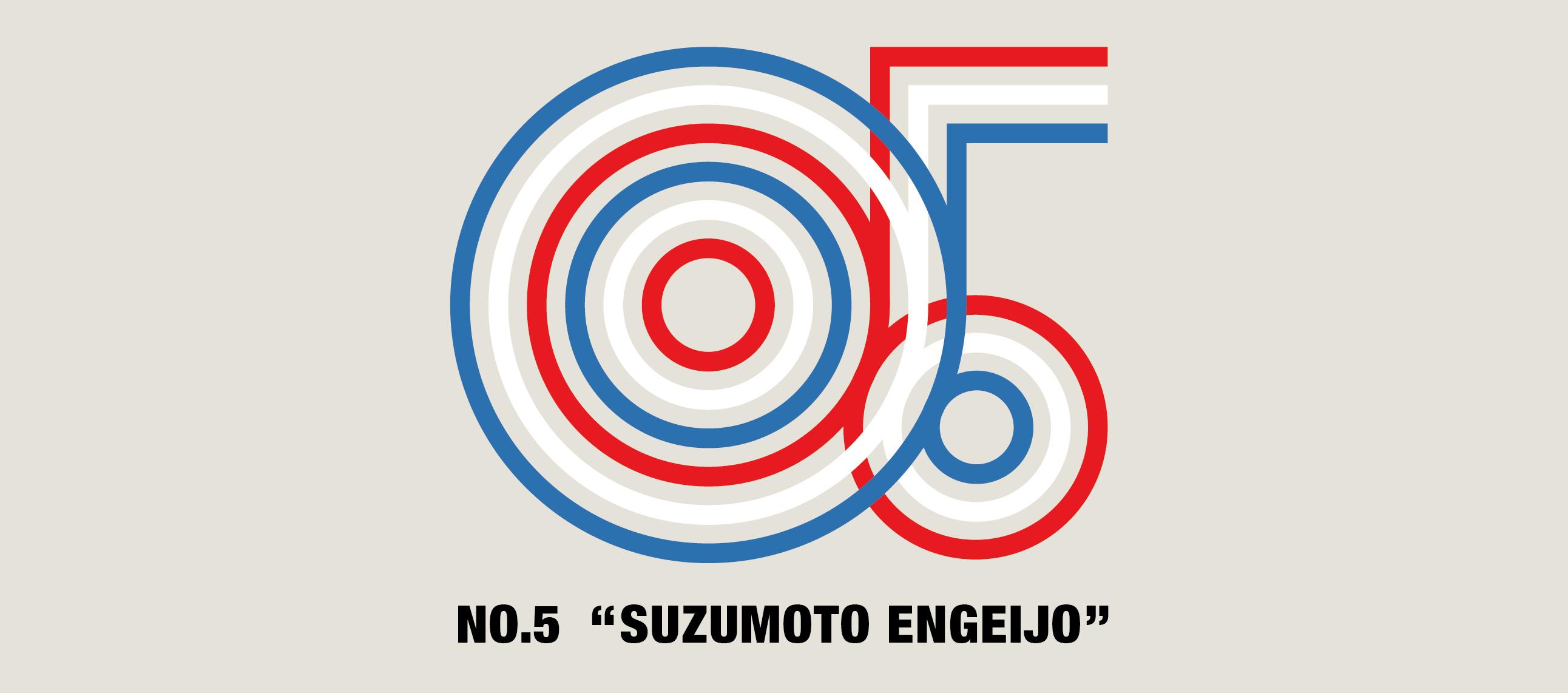 nojima05