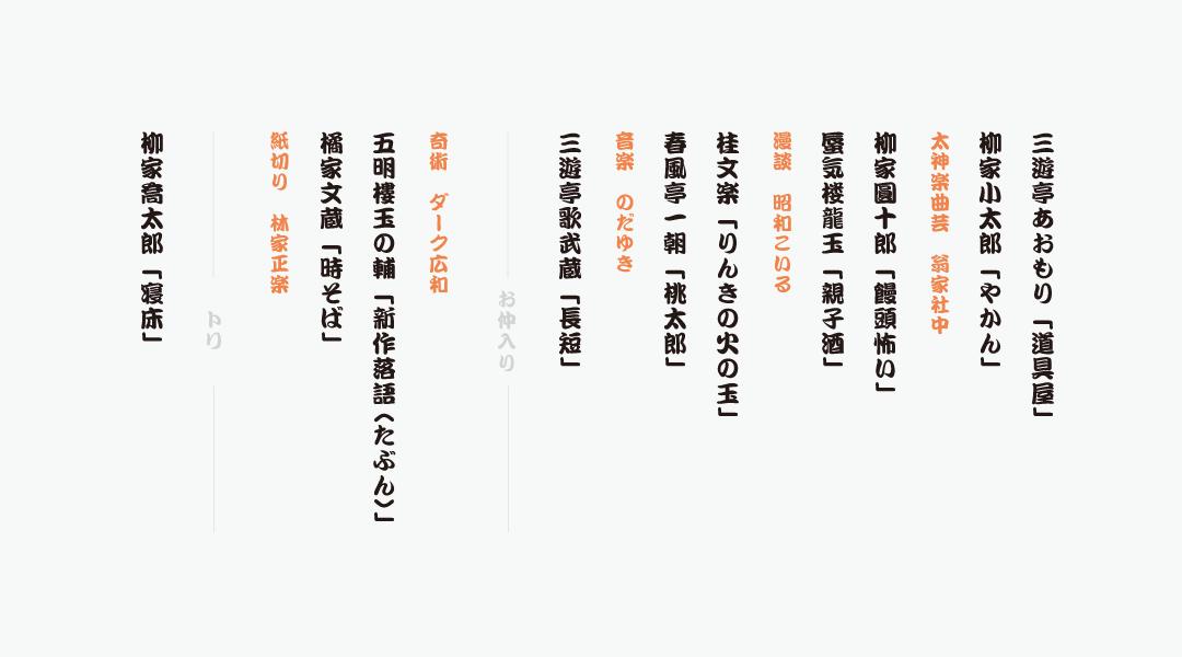 nojima05_photo04