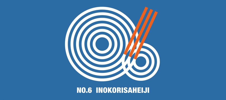 nojima06