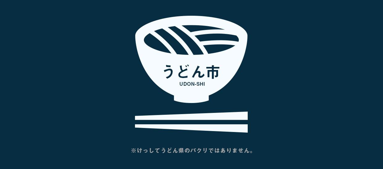 goto_08_01