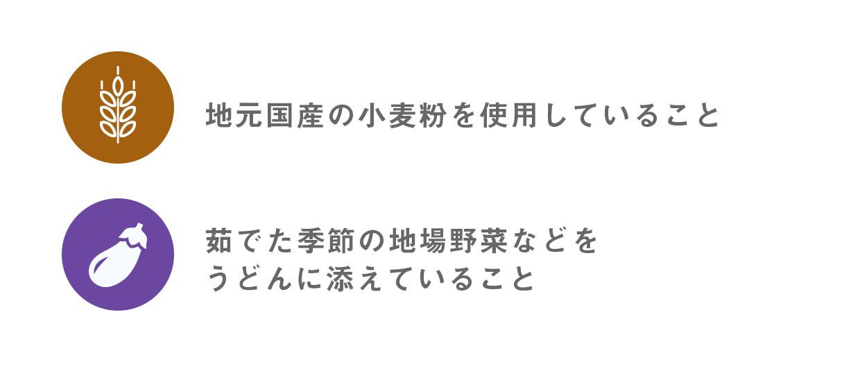 goto_08_02